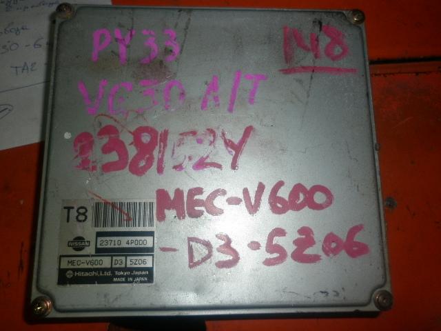 Блок управления efi Nissan Cedric PY33 VG30 1996 (б/у)