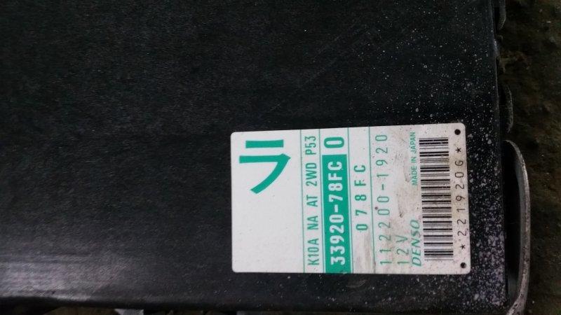 Блок управления efi Suzuki Wagon R MA64S K10A (б/у)