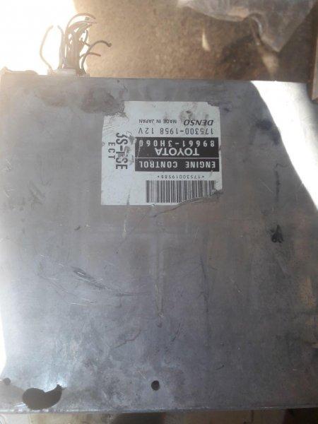 Блок управления efi Toyota Vista SV50 3SFSE (б/у)