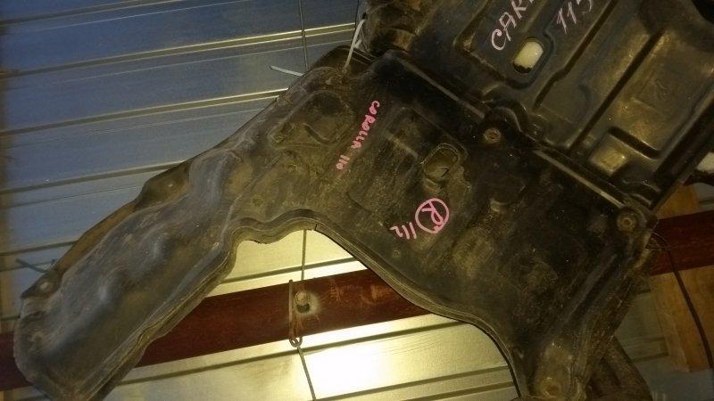 Защита двс Toyota Sprinter AE110 передняя правая (б/у)