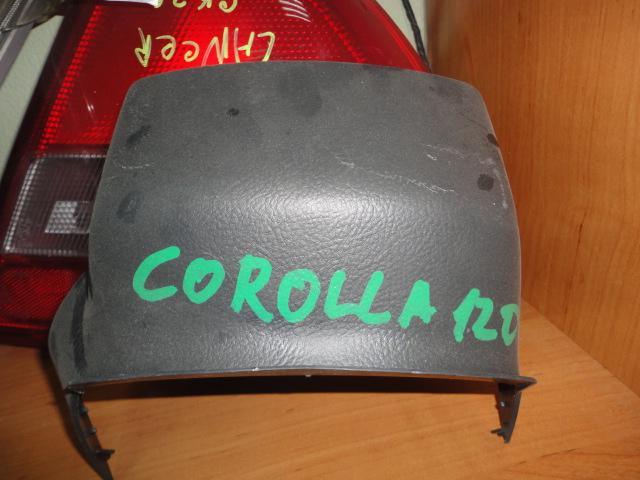Пластик под руль Toyota Corolla NZE121 (б/у)