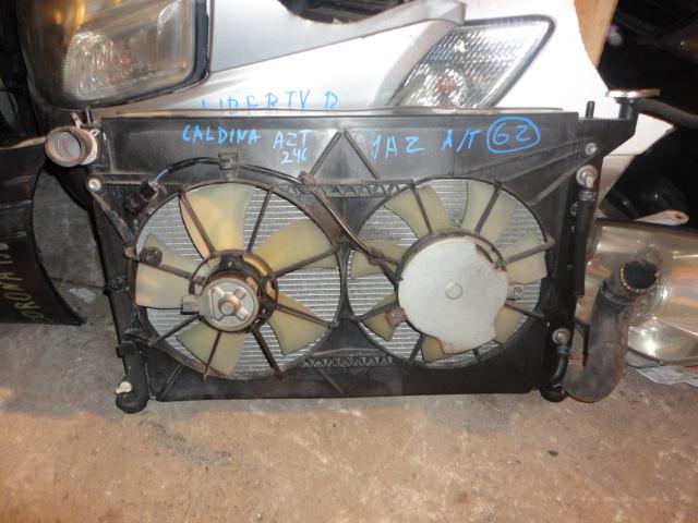 Радиатор Toyota Caldina AZT246 1AZ (б/у)