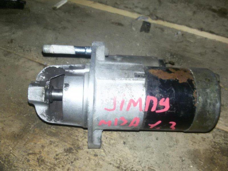 Стартер Suzuki Jimny JB43W M13A (б/у)