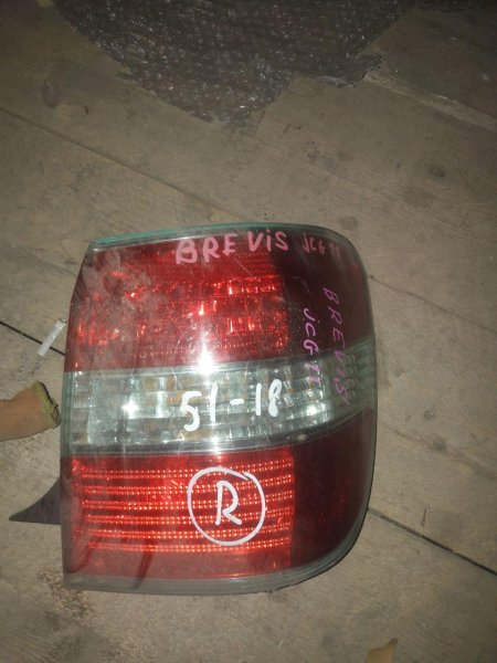 Стоп Toyota Brevis JCG15 задний правый (б/у)