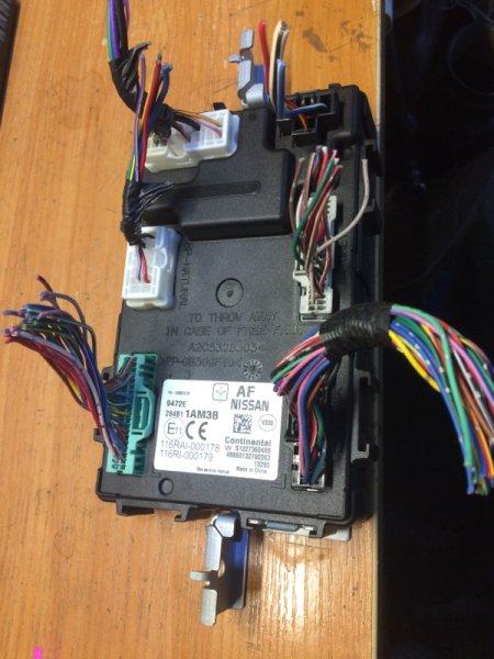 Блок управления Nissan Teana J32 VQ25 2013 (б/у)