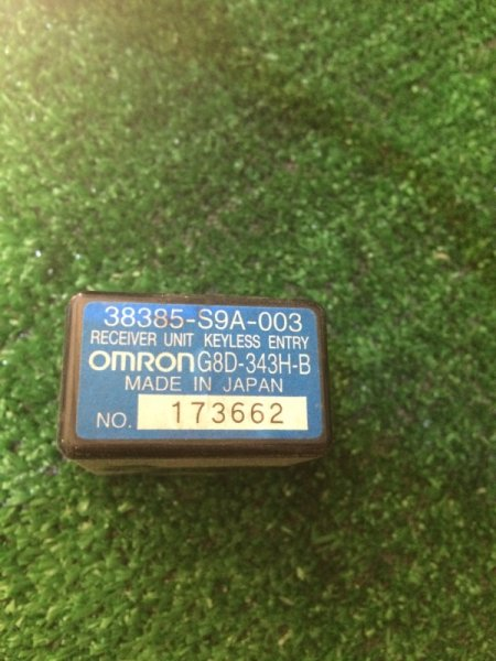 Блок управления Honda Accord CL7 K20A 2007 (б/у)