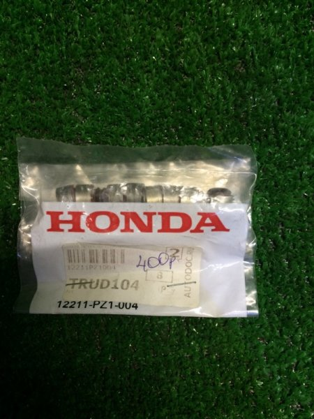 Сальник Honda (б/у)