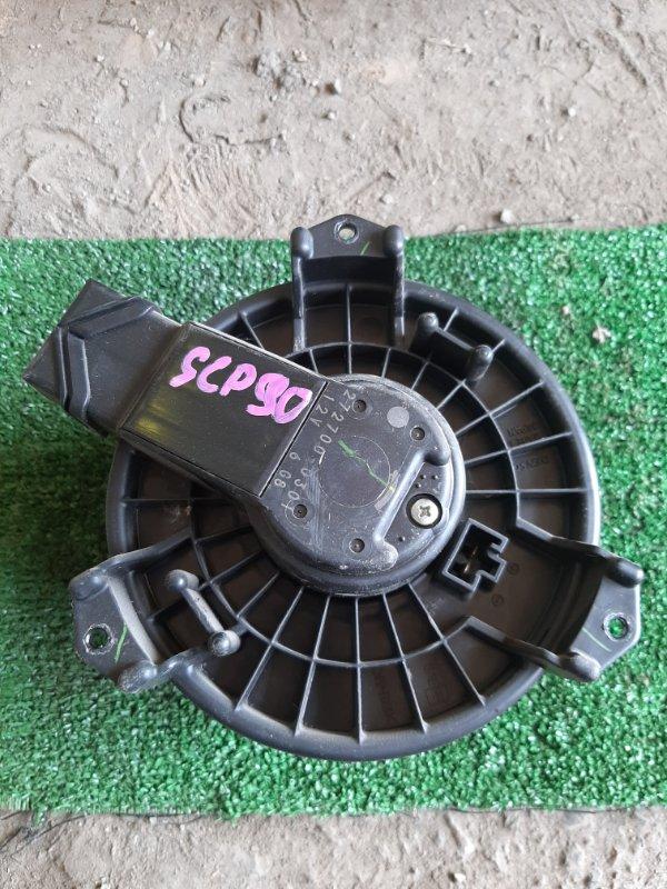 Мотор печки Toyota Vitz SCP90 (б/у)