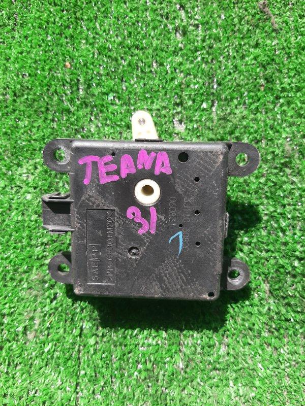 Сервопривод заслонок печки Nissan Teana J31 (б/у)