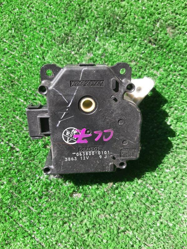 Сервопривод заслонок печки Honda Accord CL7 (б/у)