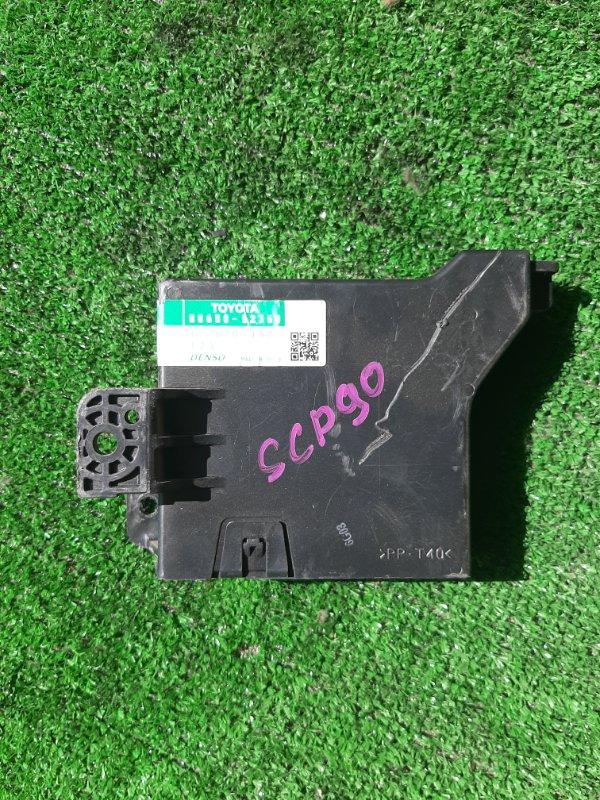 Блок управления Toyota Vitz SCP90 2SZ (б/у)