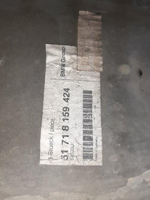 Подкрылок Bmw 5-Series E39 M54B25 2001 передний правый (б/у)