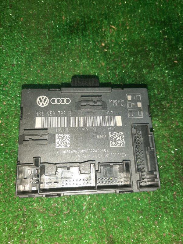 Блок управления комфортом Audi A4 B8 8K (б/у)