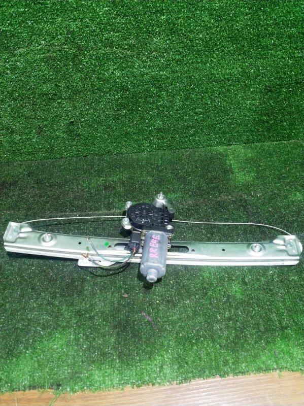 Стеклоподъемник Bmw 3-Series E46 M54B22 2002 задний правый (б/у)