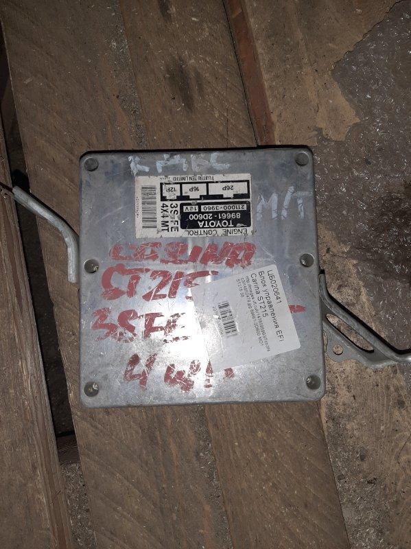 Блок управления efi Toyota Carina ST215 3S (б/у)