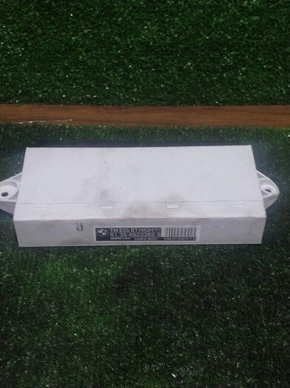 Блок управления Bmw 7-Series E65 N62B44 2002 (б/у)