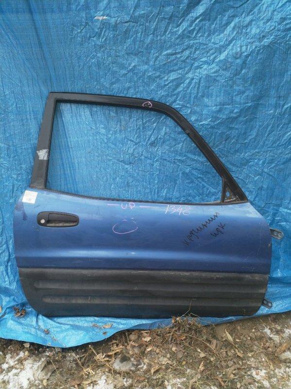Дверь Toyota Rav4 SXA10 передняя правая (б/у)