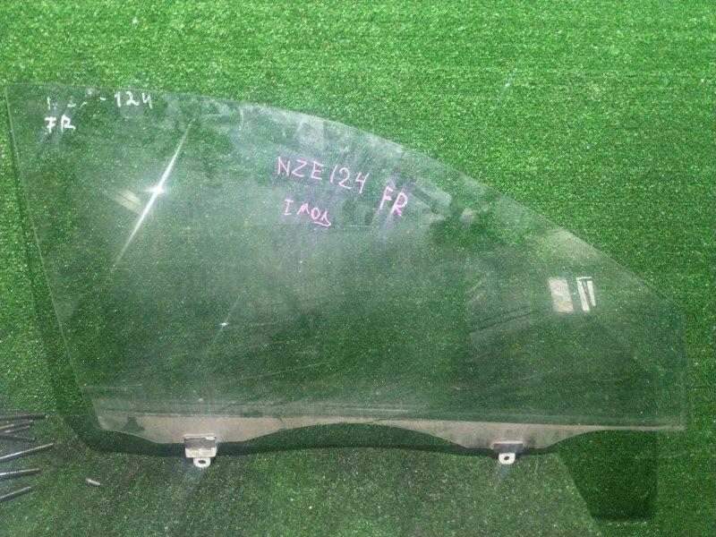 Стекло двери Toyota Corolla NZE124 1NZ переднее правое (б/у)