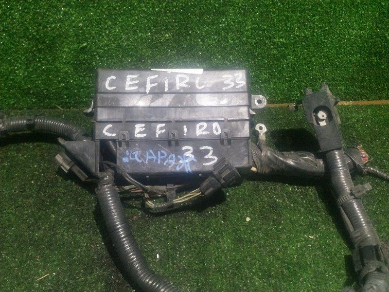 Блок предохранителей Nissan Cefiro A33 (б/у)