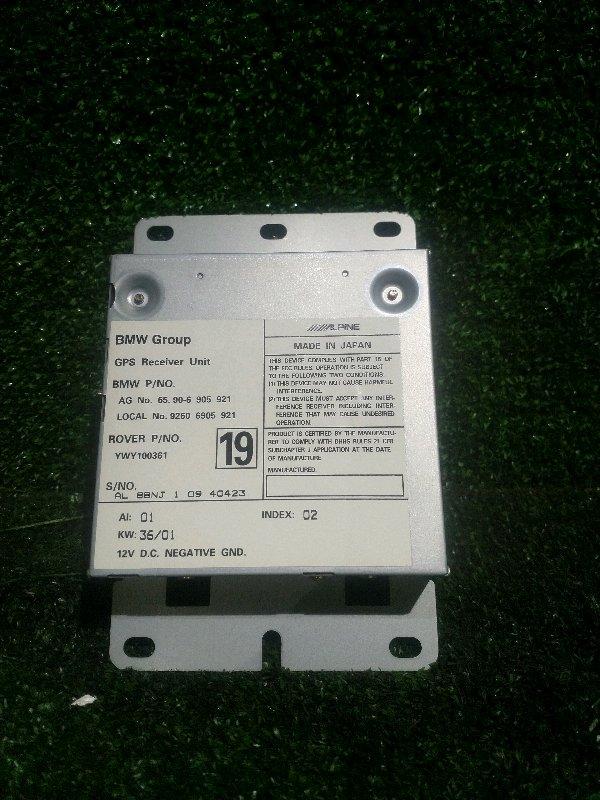 Блок управления Bmw 5-Series E39 M54B25 2001 (б/у)