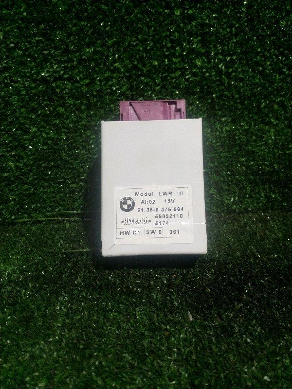 Модуль управления светом Bmw 5-Series E39 M54B25 2001 (б/у)