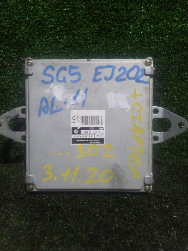 Блок управления Subaru Forester SG5 (б/у)