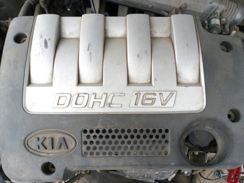 Крышка двигателя декоративная Kia Shuma 2 FB 1.8 2001 (б/у)