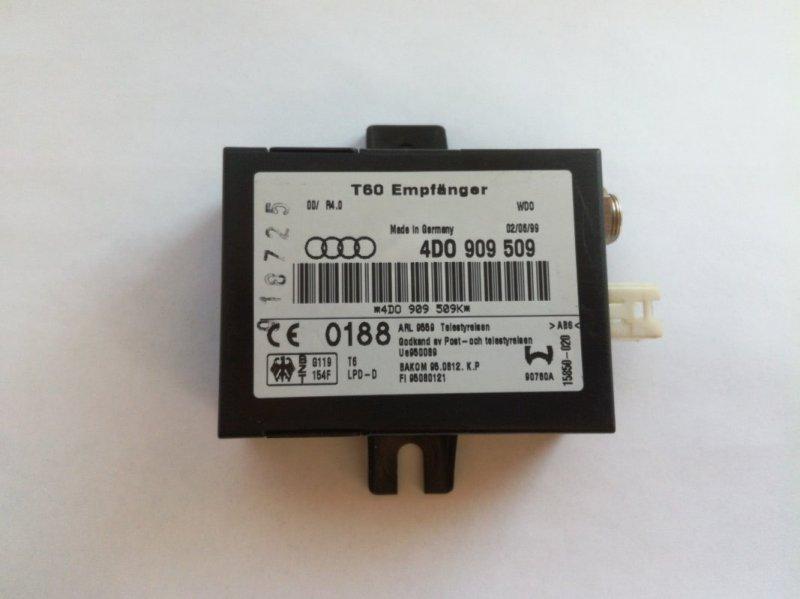 Электронный блок управления Audi A8 1998 (б/у)