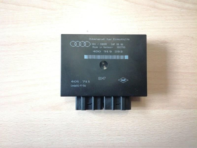 Электронный блок управления Audi A8 (б/у)