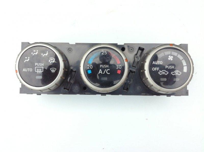 Блок управления климатической установкой Nissan Tiida C11 1.5 2004 (б/у)