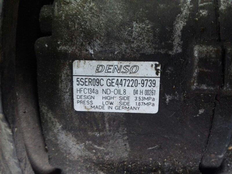 Компрессор кондиционера Toyota Avensis (б/у)