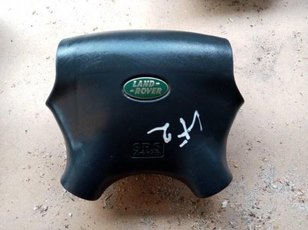 Подушка безопасности (airbag) Land Rover Freelander (б/у)