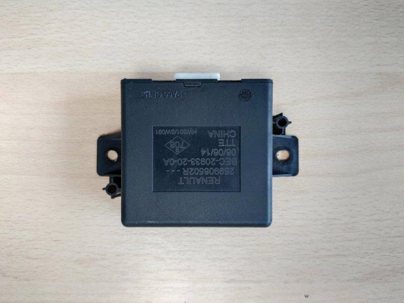 Электронный блок управления Renault Logan 2 (б/у)