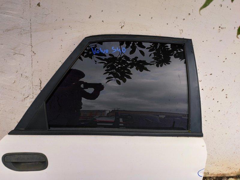 Стекло дверное Volvo S40 заднее правое (б/у)