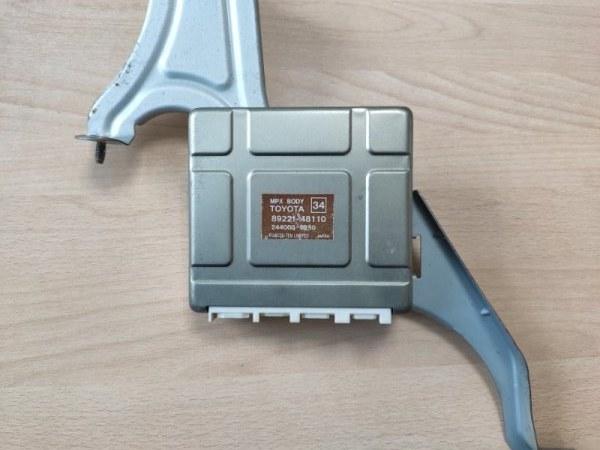 Электронный блок управления Lexus Rx 300 (б/у)
