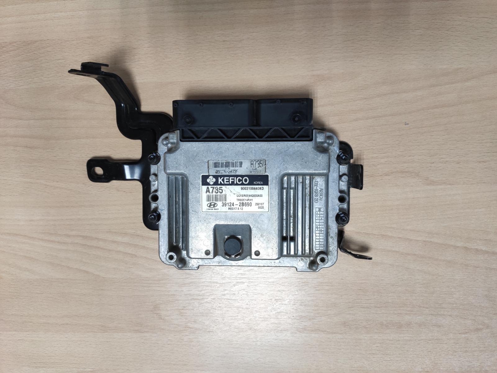 Электронный блок управления Hyundai Solaris (б/у)