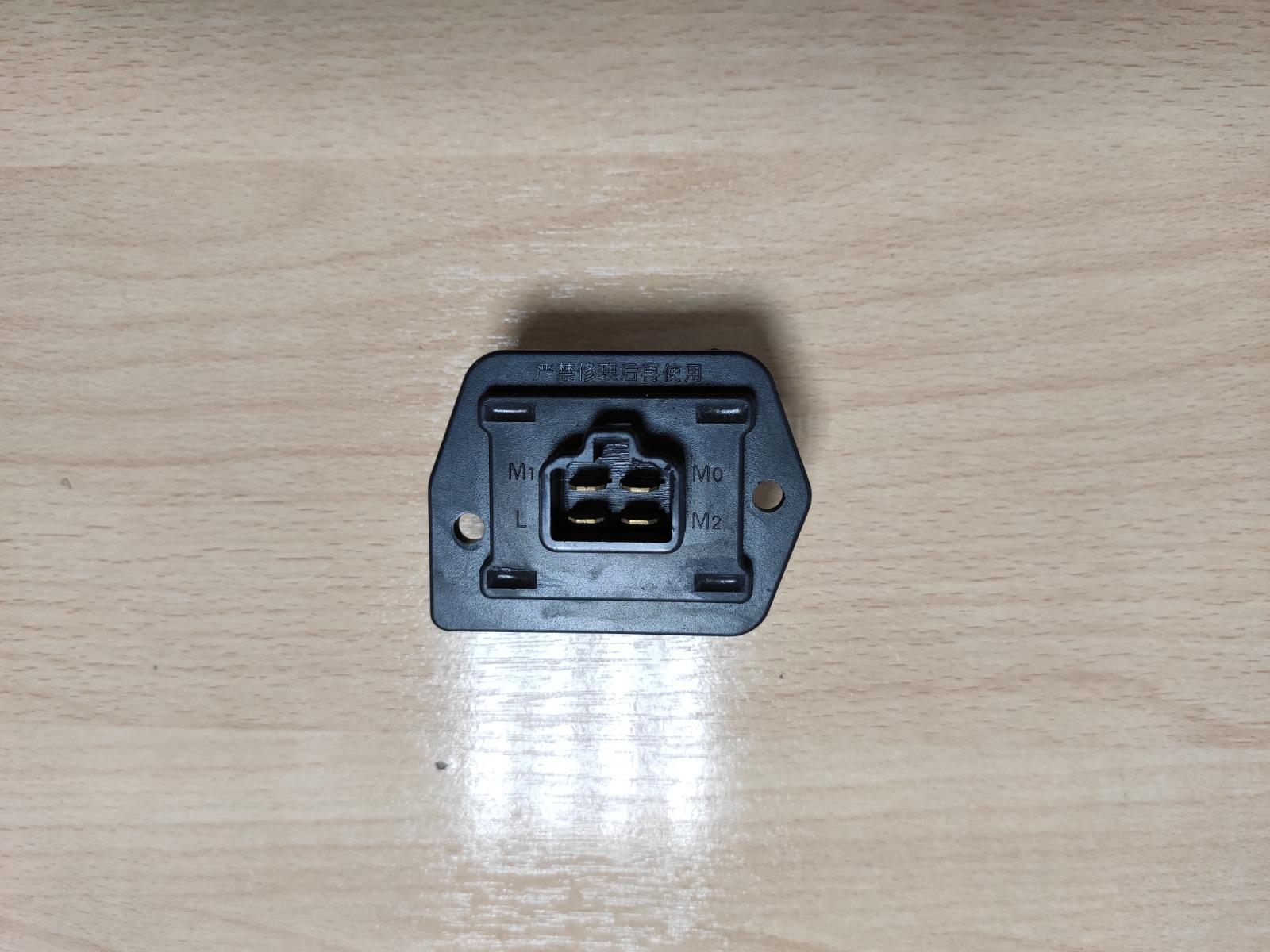 Резистор печки Geely Mk СЕДАН 1.5 2006 (б/у)
