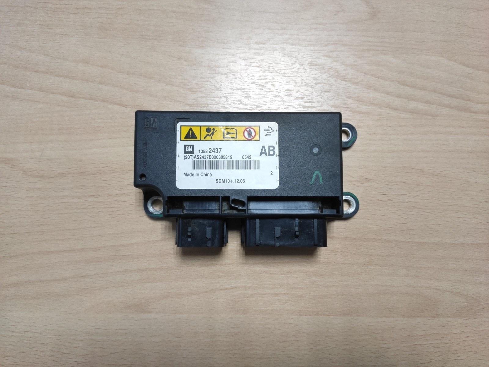 Электронный блок управления Chevrolet Cruze СЕДАН 1.6 2008 (б/у)