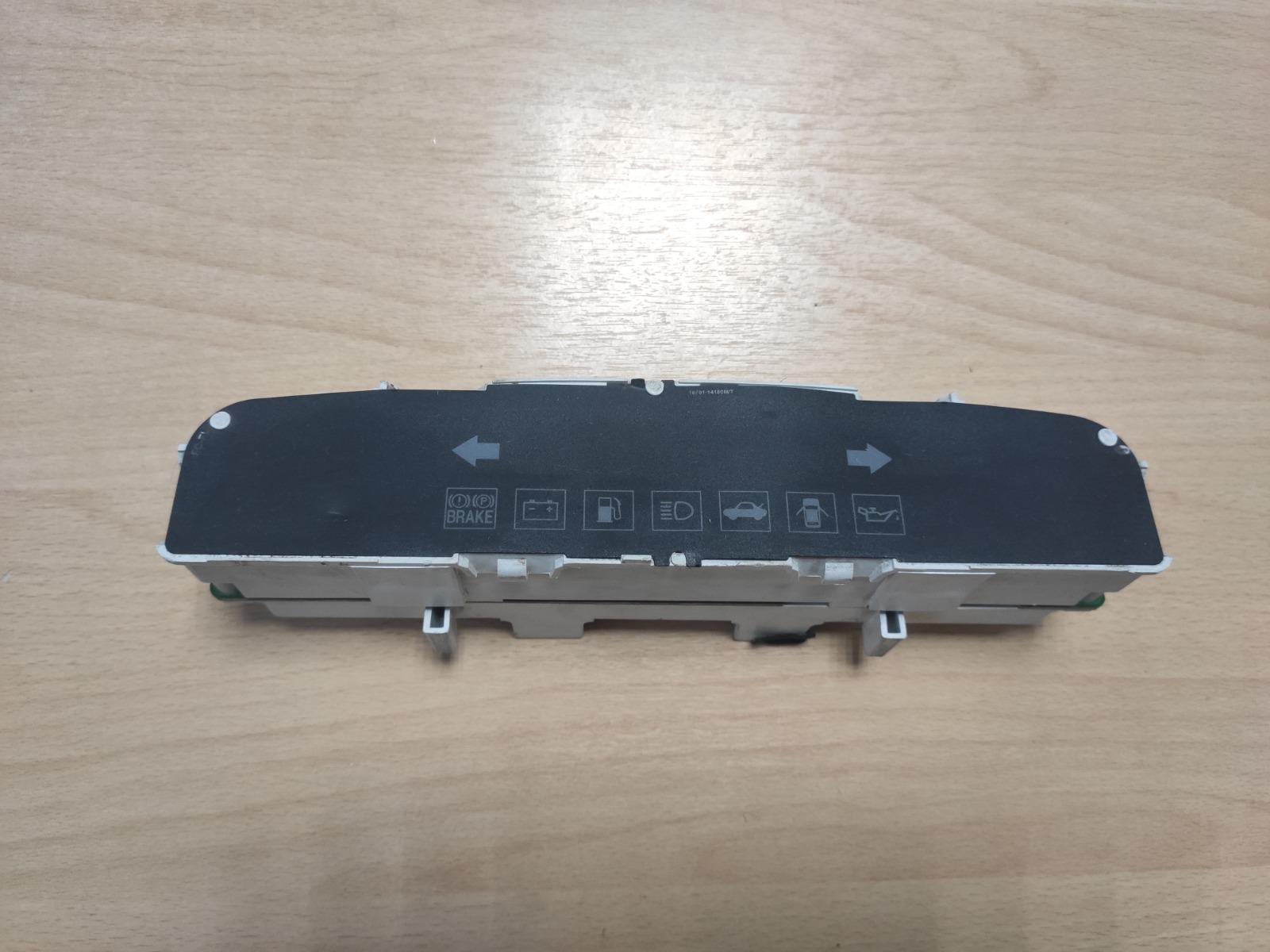 Дисплей информационный Hyundai Matrix (б/у)