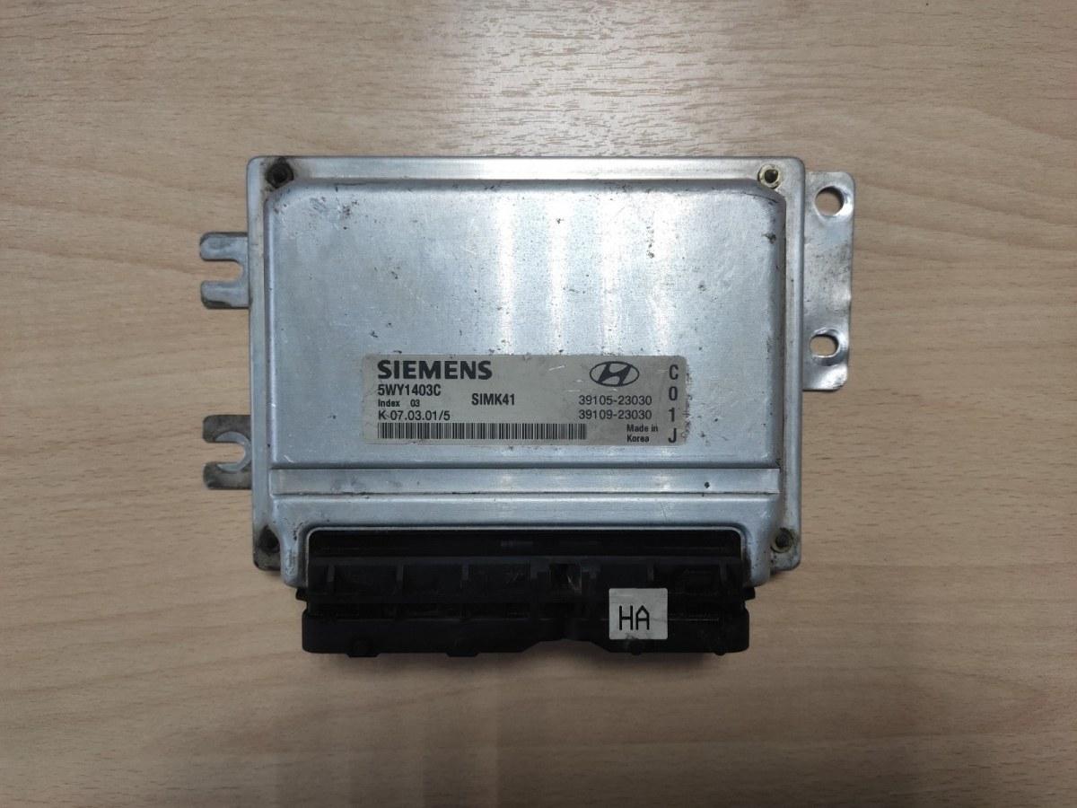 Электронный блок управления Hyundai Elantra (б/у)