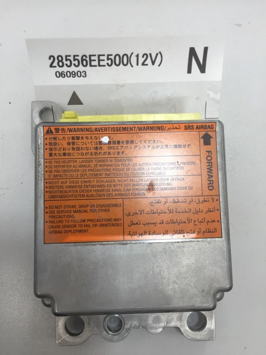 Блок управления air bag Nissan Tiida 2004 (б/у)