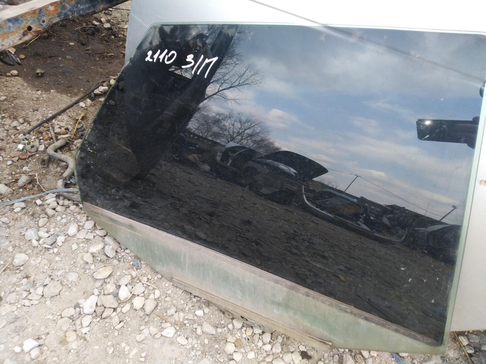 Стекло дверное Lada (Ваз) 2110 СЕДАН 1.6 2005 заднее правое (б/у)