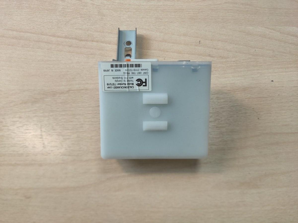 Электронный блок управления Infiniti Fx35 S50 3.5 2004 (б/у)