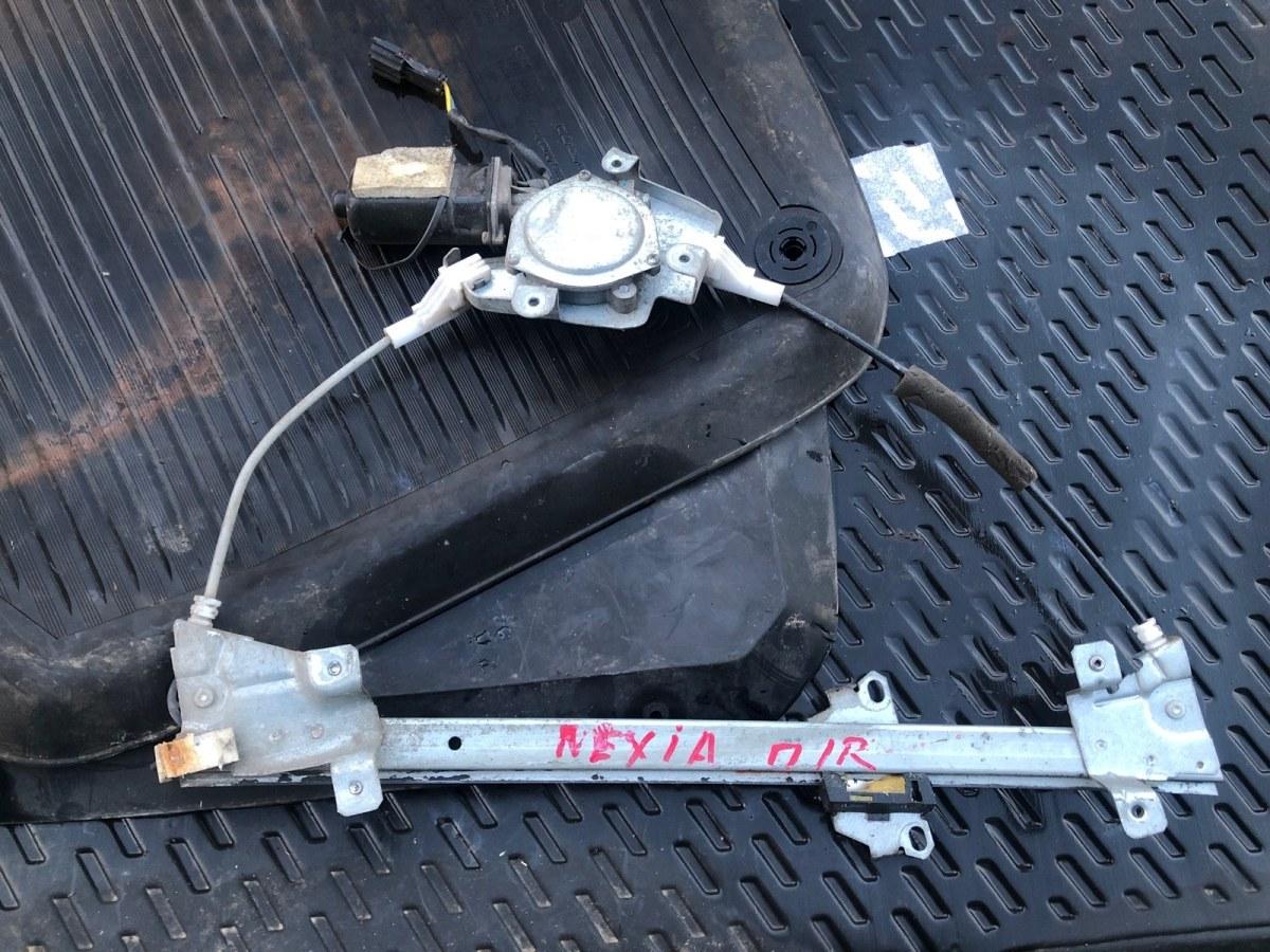 Стеклоподъемник Daewoo Nexia N100 2000 передний правый (б/у)