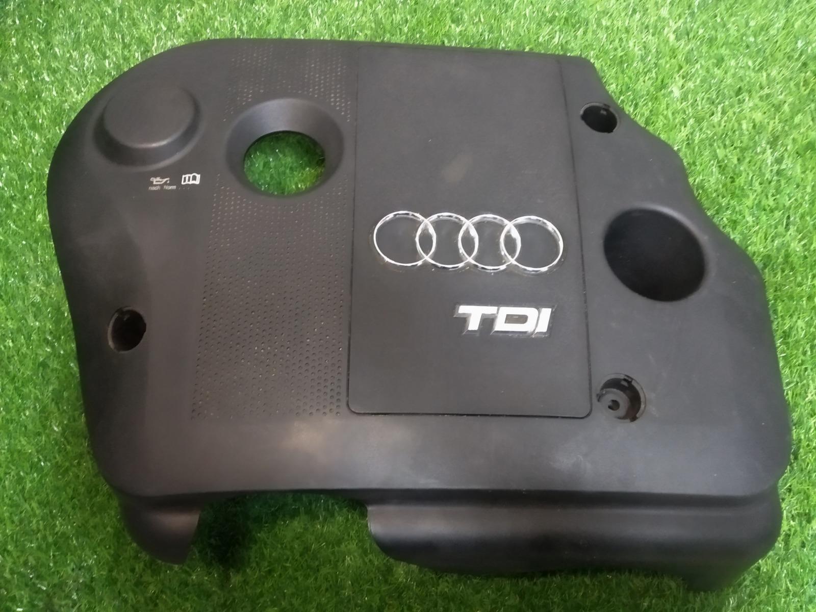 Крышка двигателя декоративная Audi A4 B5 1994 (б/у)