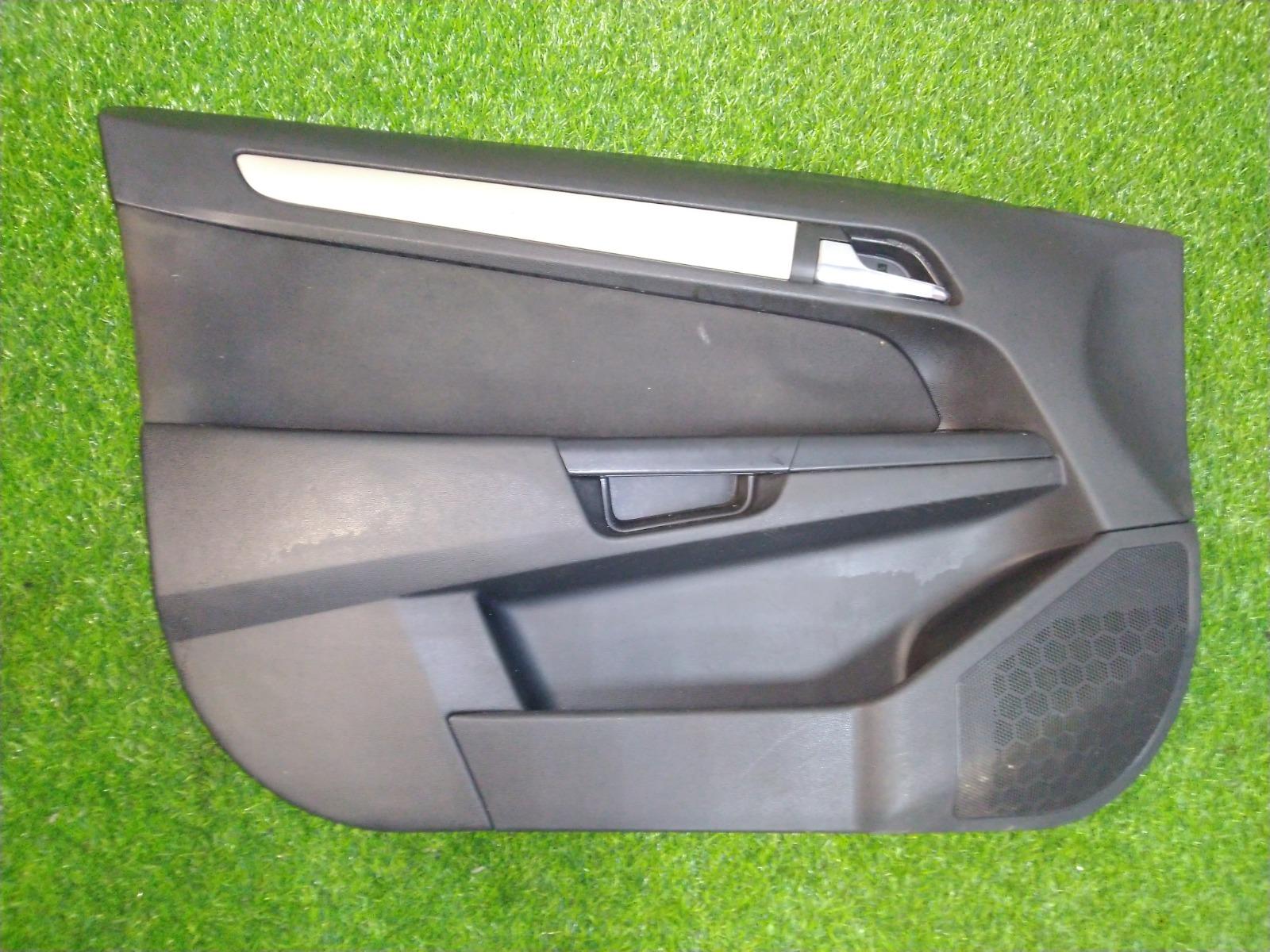 Обшивка двери Opel Astra H СЕДАН 1.8 2008 передняя левая (б/у)