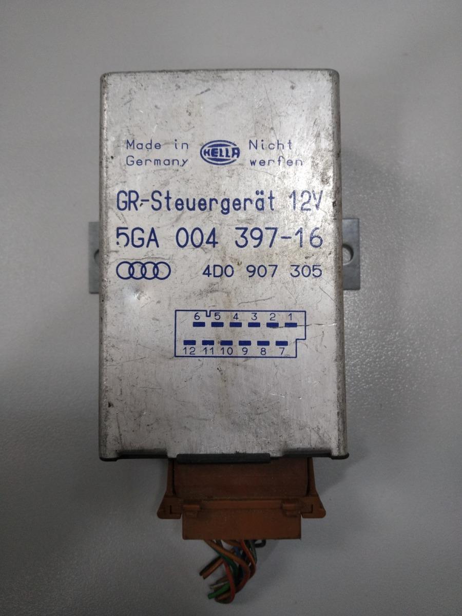 Электронный блок Audi A4 B5 1994 (б/у)
