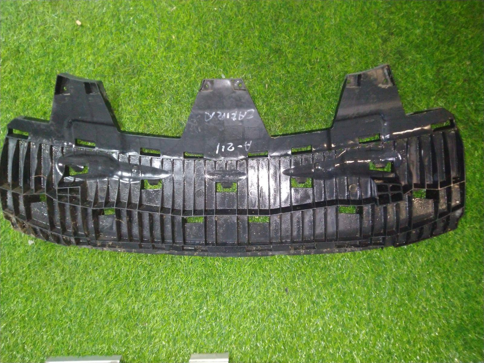 Усилитель бампера Opel Zafira B 2005 передний нижний (б/у)