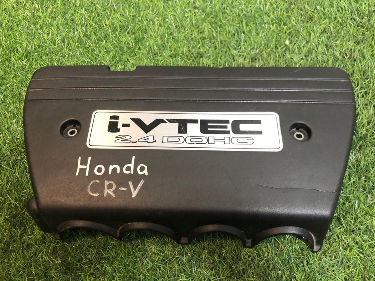 Крышка двигателя декоративная Honda Cr-V 3 2007 (б/у)