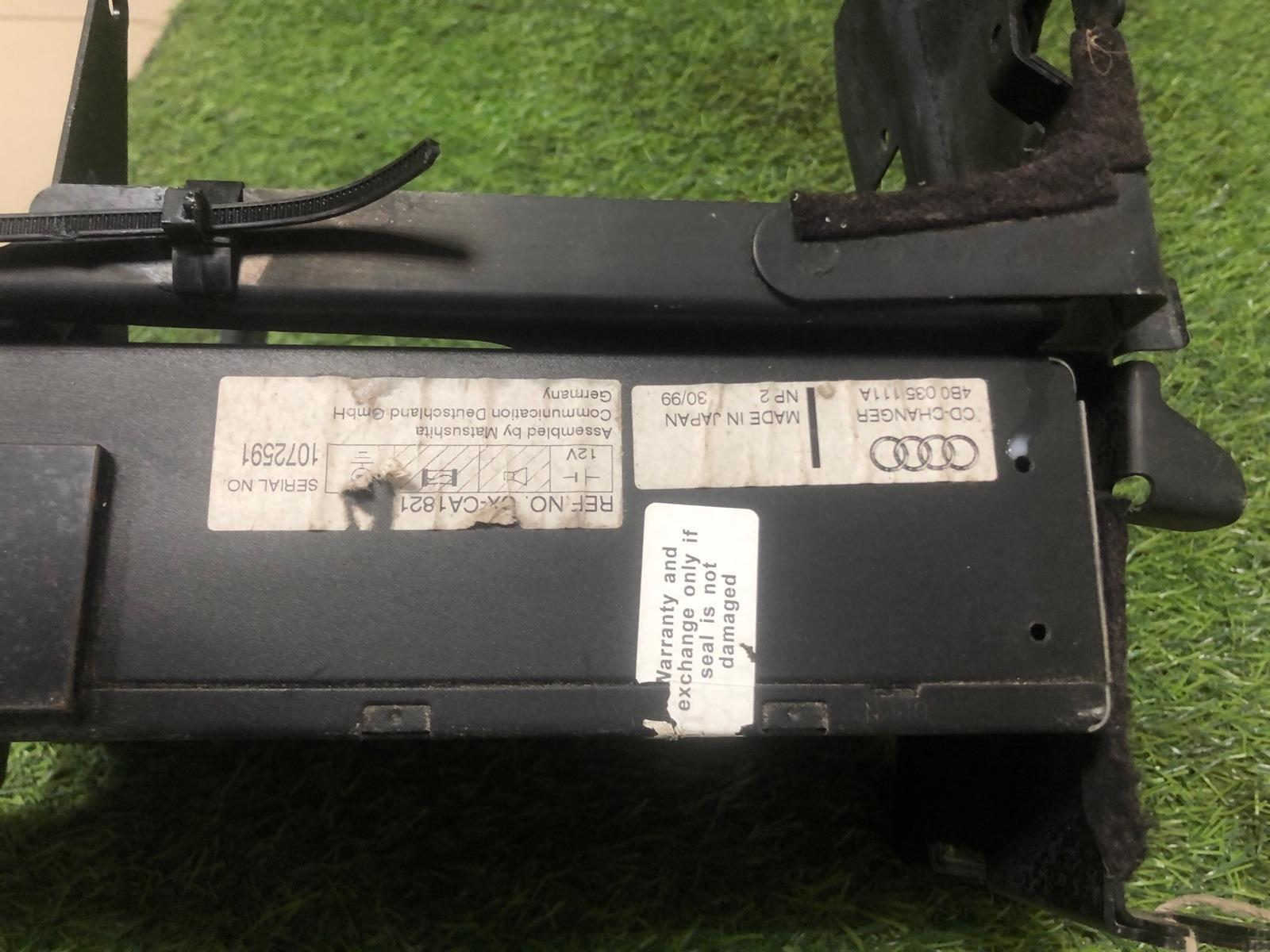 Ченджер компакт дисков cd/dvd Audi A8 D2 (б/у)